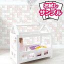 壁紙 シール タイル 【 ピンク...