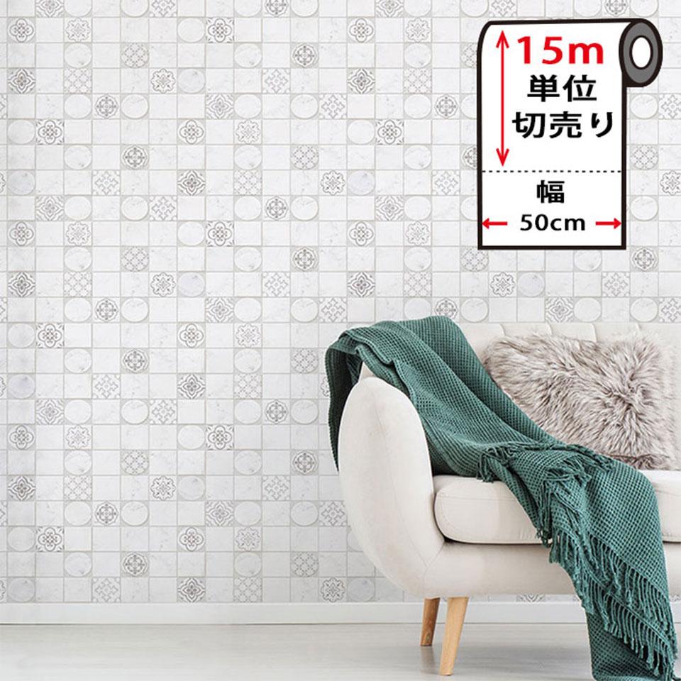 シール はがせる 壁紙 リメイクシート壁 家具 お風呂などにも貼れる