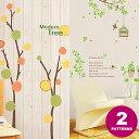 ウォールステッカー 木と鳥かご 北欧 木 ツリー 貼ってはがせる wall sticker トイレ アルファベット 英字 植物 グリーン ウッド リーフ 壁紙シール ウォールシール 壁シール リメイクシート おしゃれ