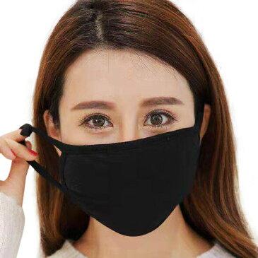 【メール便送料無料】 マスク 洗える 布 立体 小さめ 黒 ブラック 布マスク 大人 抗菌 2層構造 メンズ レディース 男女兼用 耳が痛くならない 粉塵 花粉 ウイルス飛沫 風邪 ウイルス対策マスク 洗えるマスク 立体形状 3Dマスク 立体マスク 布マスク y1