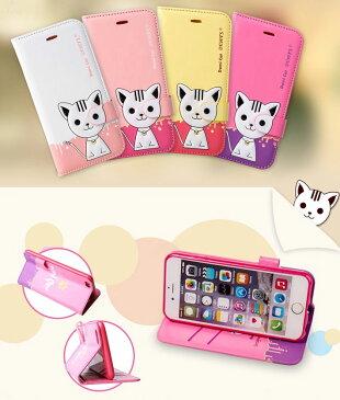 【送料無料】 iPhone6 iPhone6s ケース 手帳型 iPhone6 Plus iPhone6s Plus ケース 手帳型 閉じたまま通話 アイフォン6/6s カバー 手帳型 アイフォン6/6s プラス カバー 手帳型 おしゃれ 可愛い スマホケース 携帯ケース