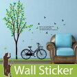 ウォールステッカー 両面印刷 木 自転車 鳥 大きいサイズ 北欧 大人かわいい モダン かわいい wall sticker トイレ リビング 貼ってはがせる デコレーションシール 壁紙シール インテリアシール 05P05Nov16