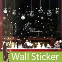 ウォールステッカー クリスマス 雪 装飾 結晶 白 ホワイト サンタクロース トナカイ もみの木 貼ってはがせる ステッカー 雪の結晶 オーナメント 北欧 かわいい