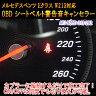 【Eクラス(213系/W213/S213)用】メルセデスベンツ用 OBDシートベルト警告音(シートベルトアラーム)キャンセラーユニット