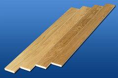 Aクラスアウトレット 高級天然無垢材使用 天然木ナラクリアー 厚単板 直貼りフローリング
