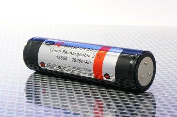 【高性能】AW 2900mAh 18650 プロテクト付 LED フラッシュライト推奨 リチウムイオン 電池《PSE対応》