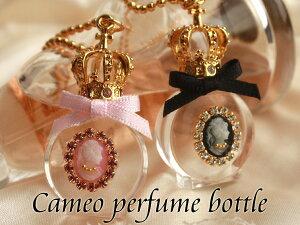 王冠丸クリア香水瓶カメオネックレス