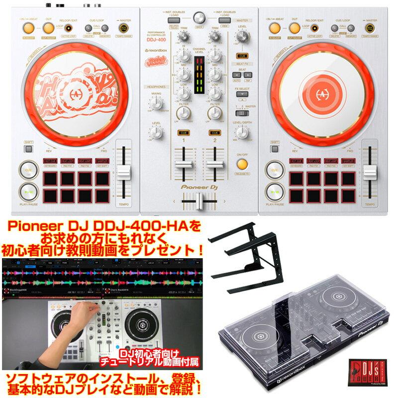 DJ機器, ターンテーブル Pioneer DJ DDJ-400-HA PC SETDJdjay