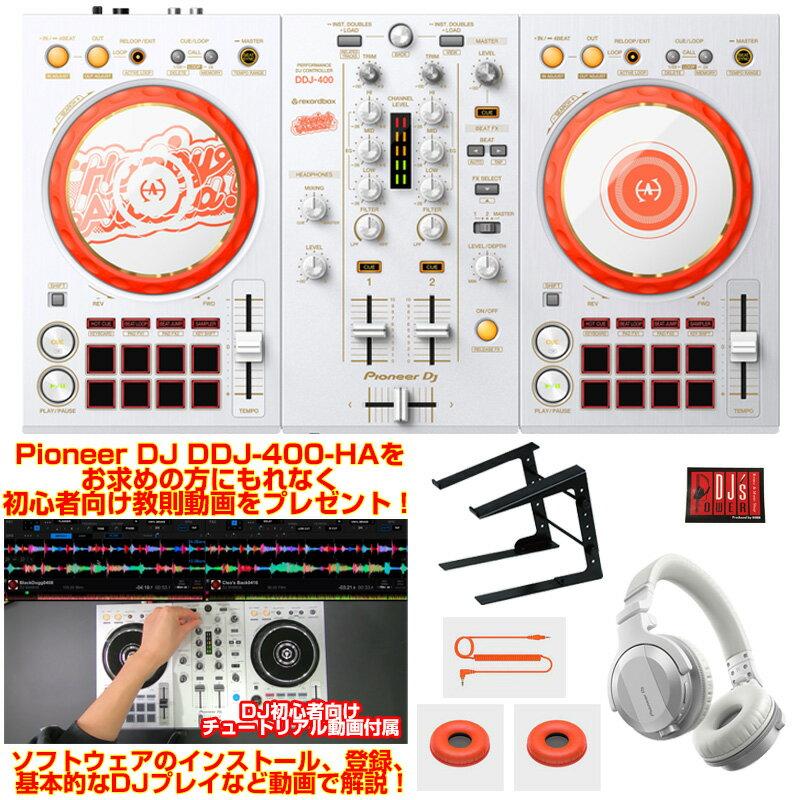 DJ機器, ターンテーブル Pioneer DJ DDJ-400-HA HDJ-CUE1BT-W PC SET DJdjay ikbp1