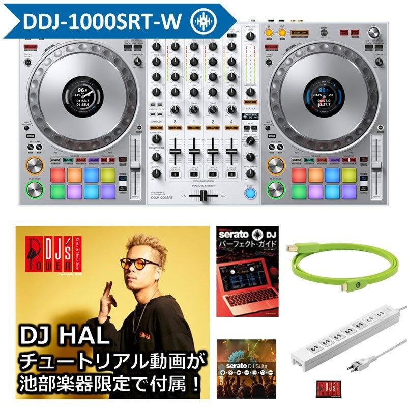 DJ機器, DJコントローラー Pioneer DJ DDJ-1000SRT-W6 ikbp1