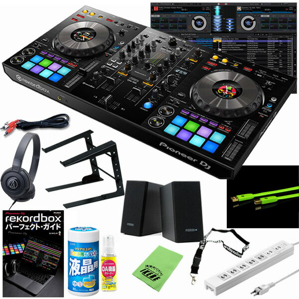 DJ機器, CDJプレイヤー Pioneer DJ DDJ-800 DJ12 Power DJs feat.DJ HAL