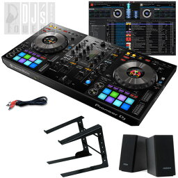 Pioneer DJ DDJ-800 デジタルDJスタートセットC (今なら2大特典プレゼント!)【台数限定 Power DJ'sオリジナルチュートリアルビデオ feat.DJ HAL プレゼントキャンペーン】