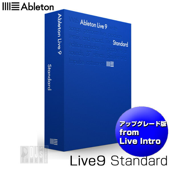 Ableton Live 9 Standard Upgrade From Intro / LE