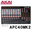 AKAI professional(アカイ) APC40MKII (MK2)【Ableton Live 9 Lite日本語クイックリファレンス付属】