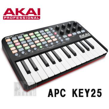 AKAI professional(アカイ)APC KEY 25【Ableton Live 9 Lite日本語クイックリファレンス付属】
