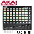 AKAI professional(アカイ) APC MINI 【Ableton Live 9 Lite日本語クイックリファレンス付属】