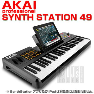������̵����AKAI�ʥ������� SYNTH STATION 49