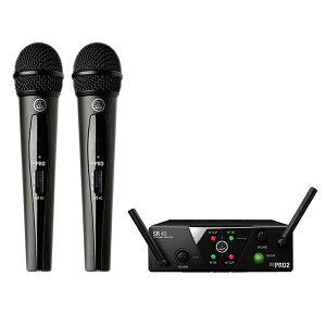 AKG WMS40 PRO MINI2 VOCAL SET DUAL (2チャンネル・モデル)