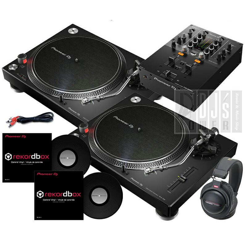 DJ機器, ターンテーブル Pioneer DJ PLX-500-K DJM-250MK2 DVS SET