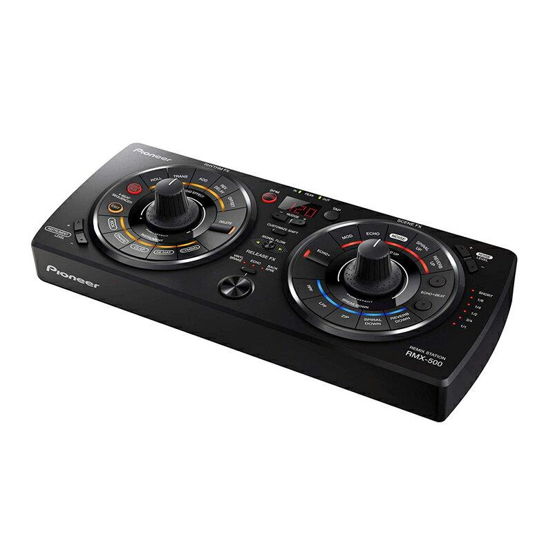 DJ機器, DJコントローラー Pioneer DJ RMX-500 ( REMIX-STATION 500 )