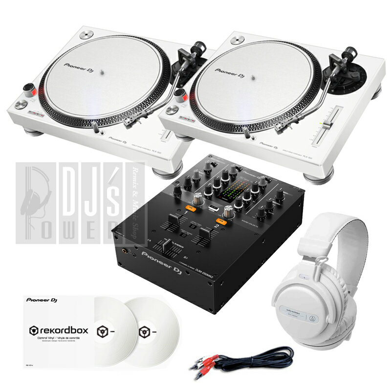 DJ機器, ターンテーブル Pioneer DJ PLX-500-W DJM-250MK2 DVSSET