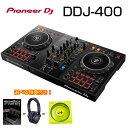 【選べる特典プレゼント中!】 Pioneer DJ DDJ-400 【rekordbox djライセンス付属】