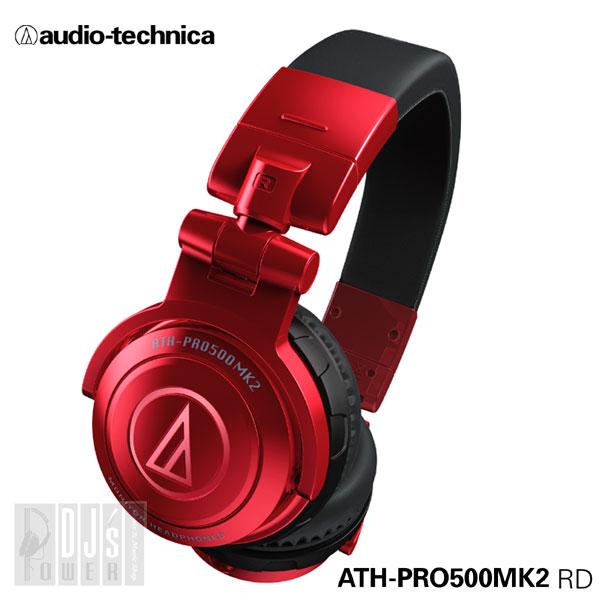audio-technica ATH-PRO500MK2 RD (レッド) 高性能&リーズナブルなスタンダードDJヘッドホン!