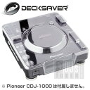 CDJ-1000専用保護カバーDECKSAVER DS-PC-CDJ1000