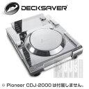 CDJ-2000専用保護カバーDECKSAVER DS-PCFP-CDJ2000