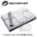 VCI-100専用保護カバーDECKSAVER DS-PC-VCI100