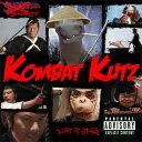 バトルブレイクスDJ Q-Bert / Kombat Kutz
