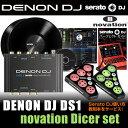 DENON DJ DS1 + novation Dicer DJ set 【パーフェクトガイド付き!】 【台数限定特価!】