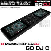 MONSTER GODJ-C