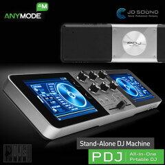オールインワンポータブルDJシステムJD SOUND PDJ (Portable DJ)【日本語マニュアル冊子付】