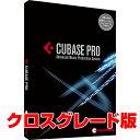 Presonus Studio One 3 Professional クロスグレード(Media 無し、ダウンロード版)