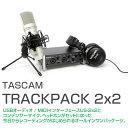 TASCAM  TRACKPACK 2x2 SC
