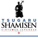 Sonica Instruments TSUGARU SHAMISEN