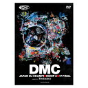 DMC JAPAN DJ CHAMPIONSHIP 2017 FINAL DVD