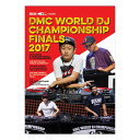 DMC WORLD DJ CHAMPIONSHIP FINALS 2017 DVD