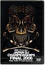DMC Technics JAPAN DJ CHAMPIONSHIPS FINAL 2006