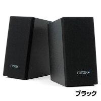 Fostex(フォステクス)PM0.1(1ペア)