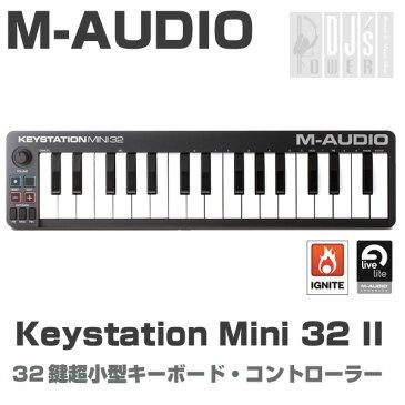 M-AUDIO Keystation Mini 32 II 【Ableton Live 9 Lite日本語クイックリファレンス付属】