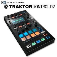 Native_Instruments_TRAKTOR_KONTROL_D2