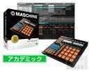 ソフトウェア・シーケンサー&サンプラー【選べる特典付き!】 Native Instruments MASCHINE 【...
