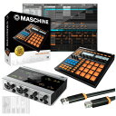 楽曲制作SET!【選べる特典付き!】 Native Instruments MASCHINE + KOMPLETE AUDIO 6 SET