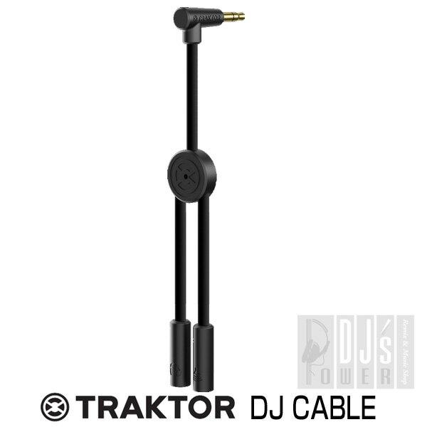 ケーブル, その他 Native Instruments TRAKTOR DJ CABLE