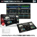 Native Instruments TRAKTOR KONTROL S2 MK2 【新春限定!超タイムセール特価!】
