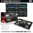 Native Instruments TRAKTOR KONTROL S4 MK2 箱ダメージ品 【半期決算クリアランスセール特価】