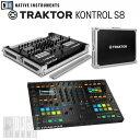 【クーポン利用で5%オフ】Native Instruments TRAKTOR KONTROL S8 + 専用フライトケースセット