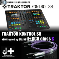 Native_Instruments_TRAKTOR_KONTROL_S8